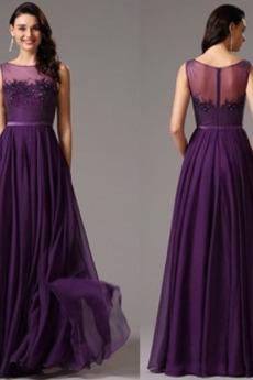 Klasyczny Sama z powrotem Linia A Frezowanie Sukienka wieczorowe